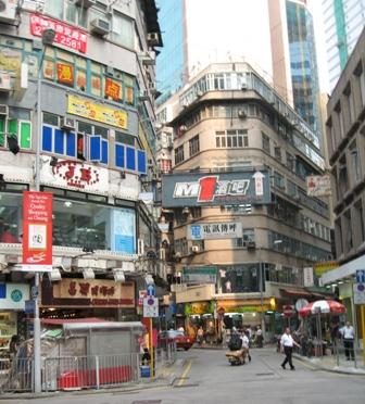 Hong_Kong_downtown.JPG