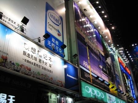 Shenzhen_downtown.JPG