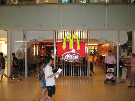 Singapore_McCafe.JPG