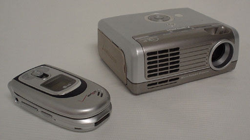 Mitsubishi projector with cell phone